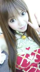 渋沢一葉 公式ブログ/カウントダウン開催!! 画像1