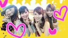 渋沢一葉 公式ブログ/パーティー 画像2