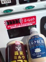 渋沢一葉 公式ブログ/大当たり!! 画像1