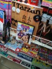 渋沢一葉 公式ブログ/新・天然華汁さやかο 画像3