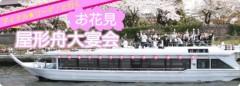 渋沢一葉 公式ブログ/アイドルリーグイベント! 画像1