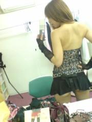 渋沢一葉 公式ブログ/衣装公開!! 画像1