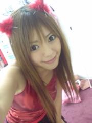 渋沢一葉 公式ブログ/明日出演! 画像1