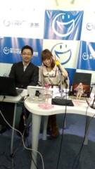 渋沢一葉 公式ブログ/生放送 画像2