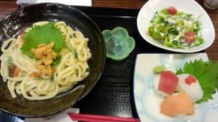 渋沢一葉 公式ブログ/友達親子 画像2