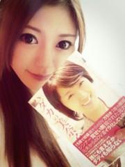 渋沢一葉 公式ブログ/ハダカの。。。 画像1
