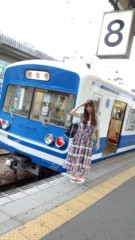 渋沢一葉 公式ブログ/到着 画像1