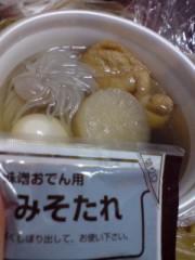 渋沢一葉 公式ブログ/伝説の味噌ダレο 画像1