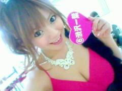 渋沢一葉 公式ブログ/画像更新! 画像3