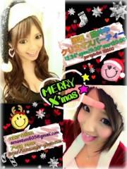 渋沢一葉 公式ブログ/★クリスマスパーティー★ 画像1