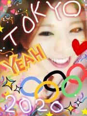 渋沢一葉 公式ブログ/2020年オリンピックは東京だ!! 画像1