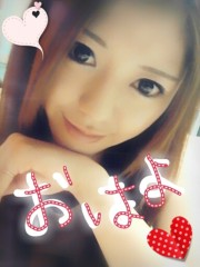 渋沢一葉 公式ブログ/ぐんもー。 画像1