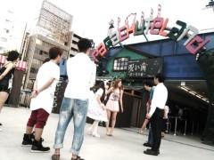 渋沢一葉 公式ブログ/ロケなう! 画像3