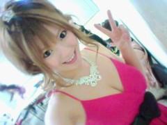 渋沢一葉 公式ブログ/バタフライな胸元で… 画像1