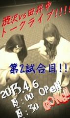 渋沢一葉 公式ブログ/田井中vs渋沢トークライブ!第2試合! 画像1