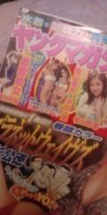 渋沢一葉 公式ブログ/ヤングマガジンのグラビアに出てます! 画像1