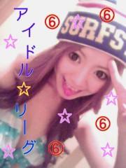 渋沢一葉 公式ブログ/おねがいします! 画像1