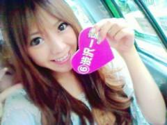 渋沢一葉 公式ブログ/画像更新! 画像2