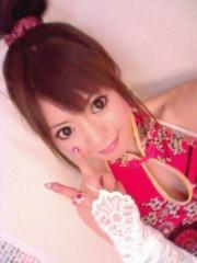 渋沢一葉 公式ブログ/おはよーあるねο 画像1