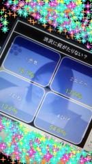 渋沢一葉 公式ブログ/本日!公開オーディション開催!! 画像2