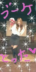 渋沢一葉 公式ブログ/結婚します! 画像1