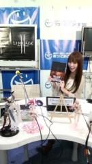渋沢一葉 公式ブログ/パワーアップ! 画像1
