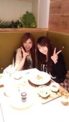 渋沢一葉 公式ブログ/できちゃった。 画像1