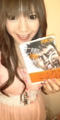 渋沢一葉 公式ブログ/ニコ生 画像3