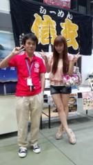 渋沢一葉 公式ブログ/吉本WONDER CAMP 画像1