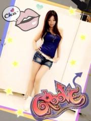 渋沢一葉 公式ブログ/体操のお姉さん。。。 画像1