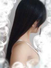 渋沢一葉 公式ブログ/見せる勇気が無い。 画像1