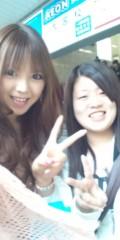 渋沢一葉 公式ブログ/道産子 画像2