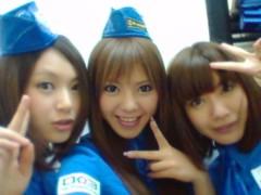 渋沢一葉 公式ブログ/3バカポリスο 画像2