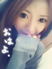 渋沢一葉 公式ブログ/ぐんもー! 画像1