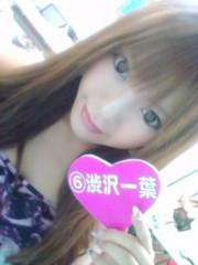 渋沢一葉 公式ブログ/力を貸して下さい! 画像1
