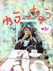 渋沢一葉 公式ブログ/美容院と猿。 画像1