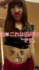 渋沢一葉 公式ブログ/人違いです!! 画像2
