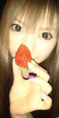 渋沢一葉 公式ブログ/いわきのイチゴ 画像2