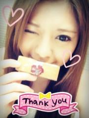 渋沢一葉 公式ブログ/朝ごはんと告知。 画像3