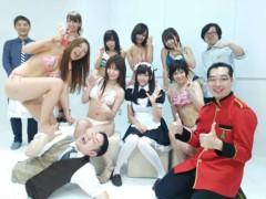 渋沢一葉 公式ブログ/つんつべ♂オンエア! 画像2