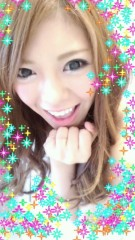 渋沢一葉 公式ブログ/おっは。 画像1