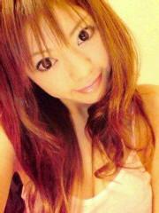 渋沢一葉 公式ブログ/健康ランドのアイドルο 画像1