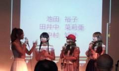 渋沢一葉 公式ブログ/アイドルリーグの仲間達。 画像2