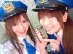 渋沢一葉 公式ブログ/本番です! 画像1