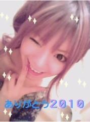 渋沢一葉 公式ブログ/ありがとう2010年ο 画像1