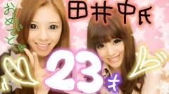 渋沢一葉 公式ブログ/誕生日(サプライズ無し) 画像1