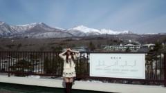 渋沢一葉 公式ブログ/ホテルサンバレー 画像2