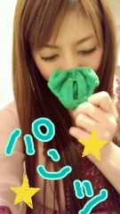 渋沢一葉 公式ブログ/新しいパンツ 画像1