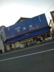 渋沢一葉 公式ブログ/興部商店街ο 画像2
