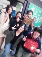 渋沢一葉 公式ブログ/学園祭とかリア充。 画像3